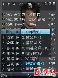天天动听3.70版试用 二 诺基亚5230 高清图片