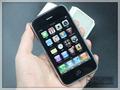 3G价格战:联通新3G套餐 电信双折礼包