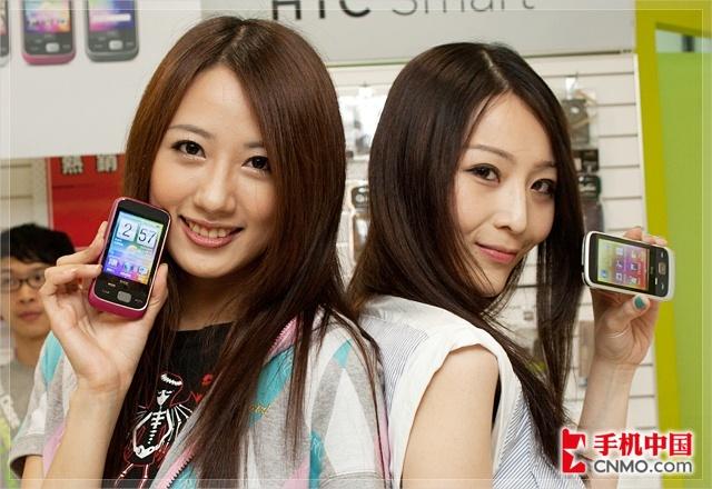 mp全新平台 htc smart美女图赏