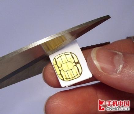 iPhone 4不杯具 SIM卡剪卡制作攻略教程