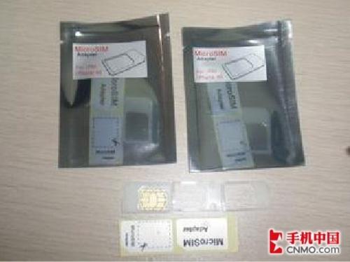 iPhone 4不杯具 SIM卡剪卡制作工具教程