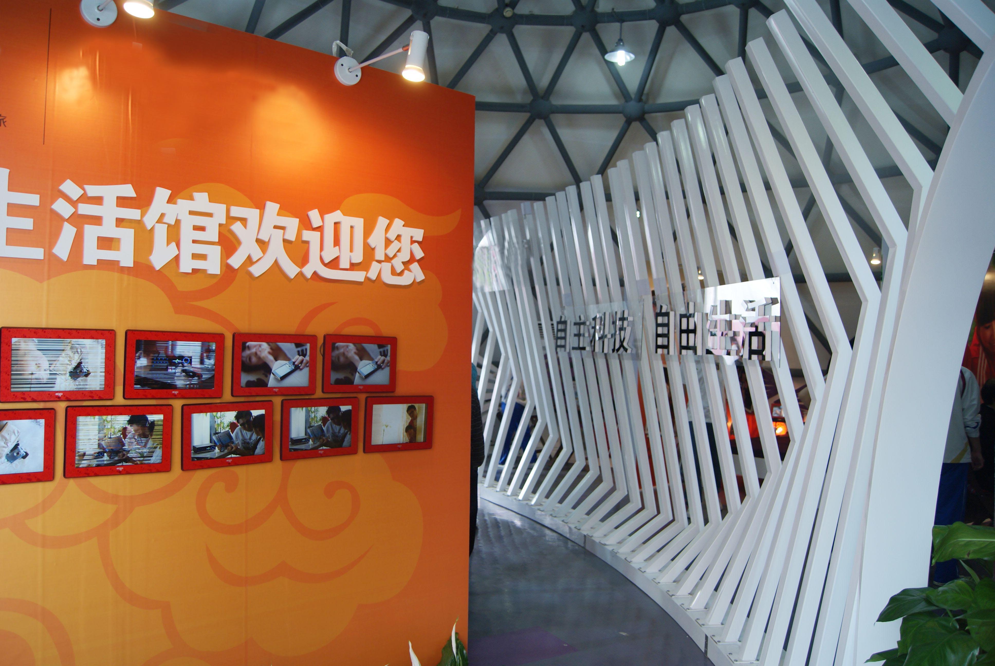 文章图片Wee精彩亮相上海世博全球青年创新之旅 共3张图片