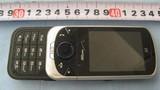 Verizon首款国产手机 ZTE F350亮相