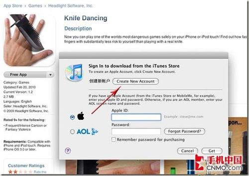 免信用卡 注册美国App Store账号教程