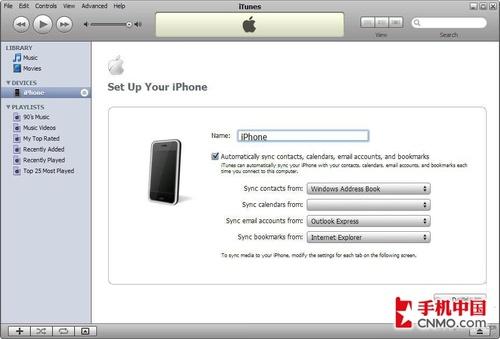 新入手必看 iTunes与iPhone 4同步教程