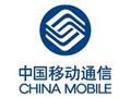 中国移动山西公司推出呼叫免打扰业务