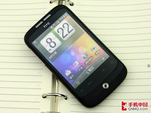 迷你高性能 HTC Wildfire售价2050元