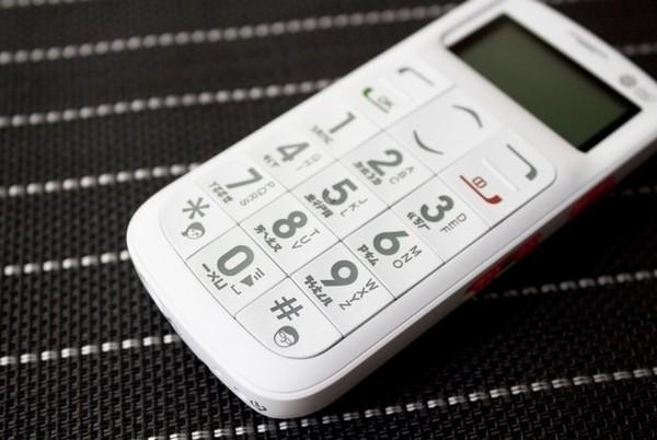 老年人专用手机iNO CP22 银发手机图赏