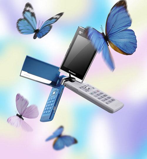 炫舞翅膀炫紫魅族图