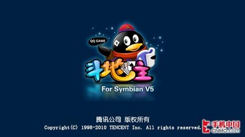 兼容Symbian^3 QQ斗地主1.0 V5版发布