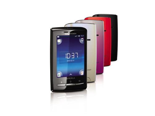 索尼爱立信精巧智能手机XPERIA E10i-小迷你大智慧 索尼爱立信U20i