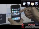 视频 手把手教你玩转iPhone之汉化实战