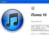 玩好App资源 iTunes下载终极加速方案