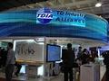 2010通信展开幕之TD联盟场馆展台详图