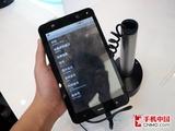 7寸巨屏Android 2.1 中兴V9登陆通信展