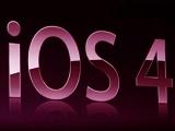 iPhone 4飞起来 iOS 4.1固件优化教程