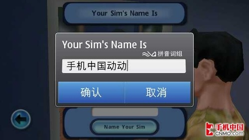 玩乐不停 Symbian^3必装游戏大作推荐