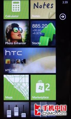 智能新革命 WP7首作HTC 7 Trophy评测