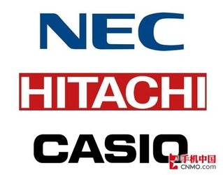 NEC卡西欧进军智能市场 首发地选美国