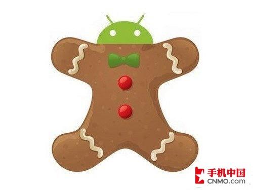 姜饼终降临 Android 2.3 SDK正式发布