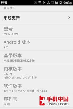 提前享受 M8刷M9 Android ROM完全教程