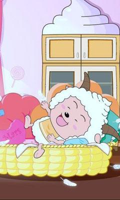 懒羊羊可爱图片壁纸图片大全_懒羊羊可爱图片壁纸秀_羊狼图