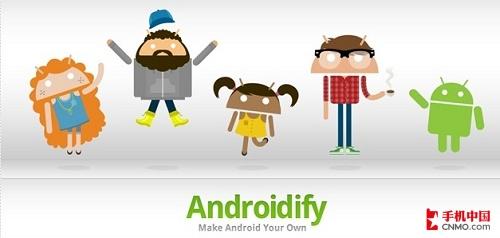 炫酷机器人 谷歌新应用androidify登场