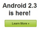 升级Android 2.3!三星I9000固件泄露
