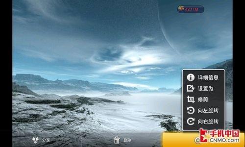 文章图片完美语音通话 优派ViewPad 7平板评测 第40张 共64张