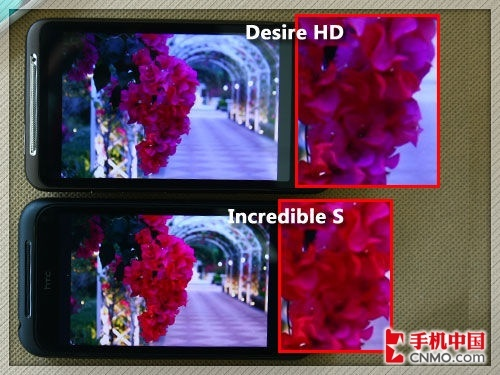 3200你选谁 Incredible S对Desire HD