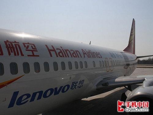 联想乐Pad宣传力度大 包海航飞机一年