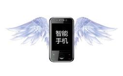 双核催化手机行业发展
