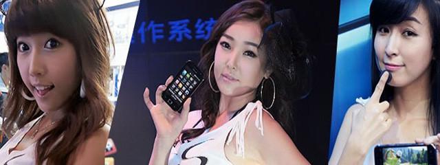 爱美志: 票选2010年通信展手机宝贝_手机中国