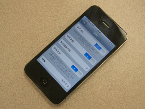 3400元美版iphone 4一样用 何必执迷