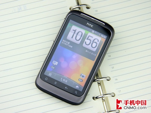 HTC Wildfire S到货京城 Android2.3