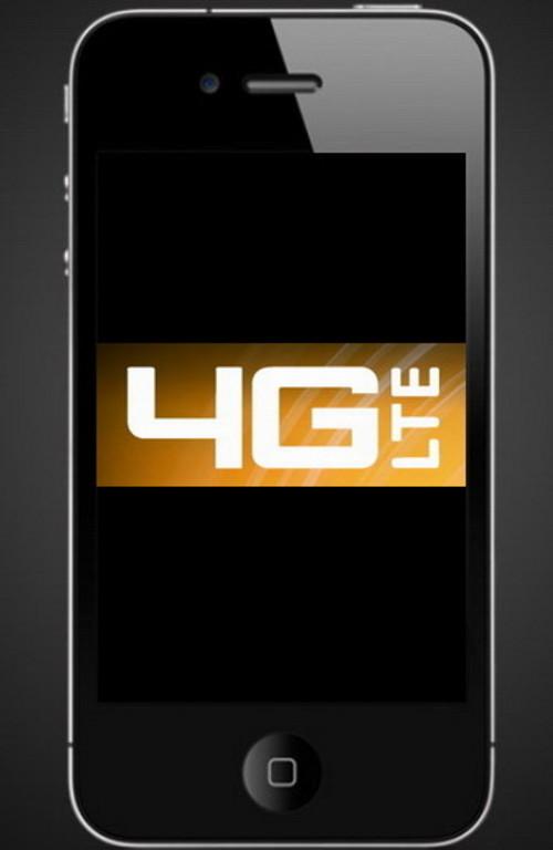 新一代iPhone再曝光 或由中国移动定制