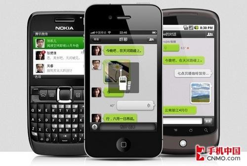iphone微信_手机中国