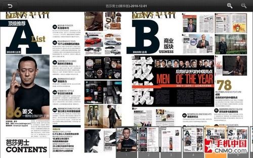杂志内页保持了原版杂志的排版样式,而且设计为左右分页,操作时就图片