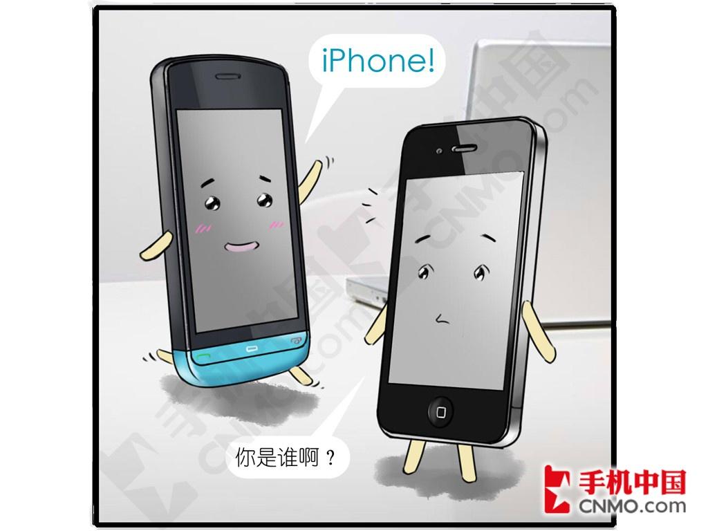 原创可爱漫画 iphone内置电池的悲剧