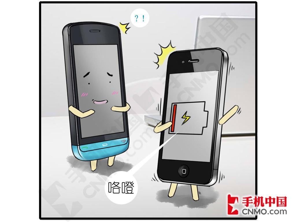原创可爱漫画 iphone内置电池的悲剧-手机图片-手机