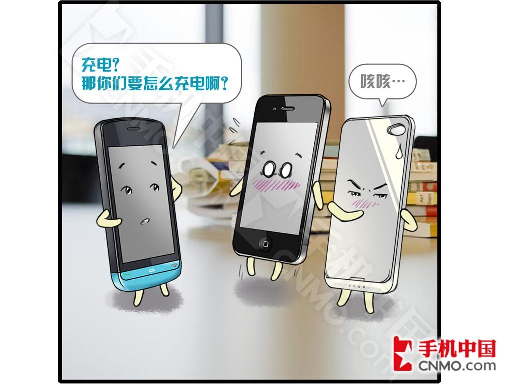 原创可爱漫画 iphone与外接电池的秘密-手机图片-手机