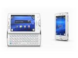 索尼爱立信Xperia Mini Pro通过FCC认证