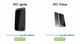 最新Mango系统 HTC两款WP强机即将上市