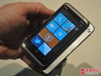 HTC Surround到货 侧滑机身WP7强机