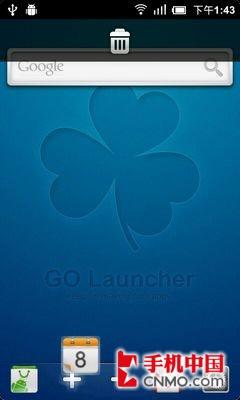 快捷条快速更换图标 GO桌面V2.52发布