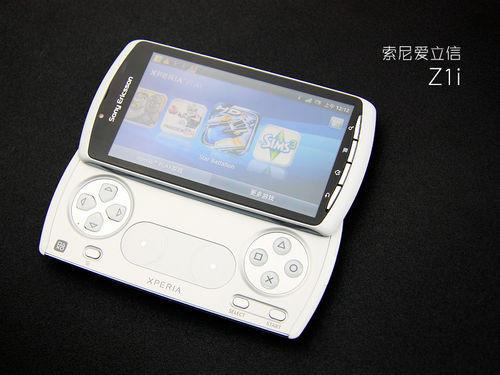 索尼爱立信Z1i超级惊喜价 现售2199元