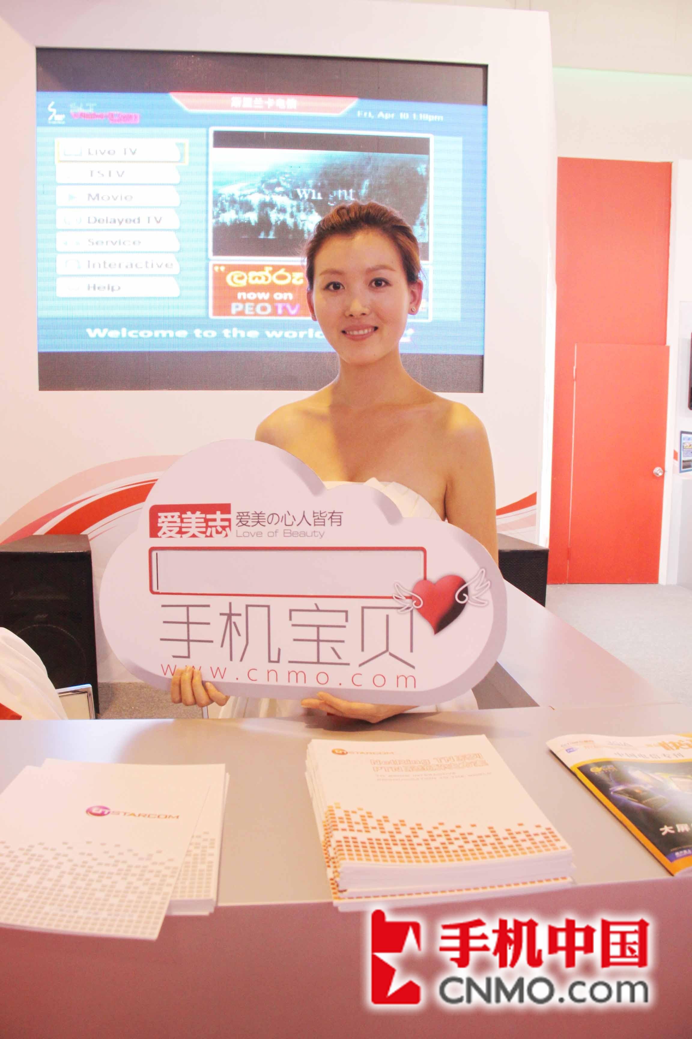2011通信展:上海中兴展台阳光姐妹花