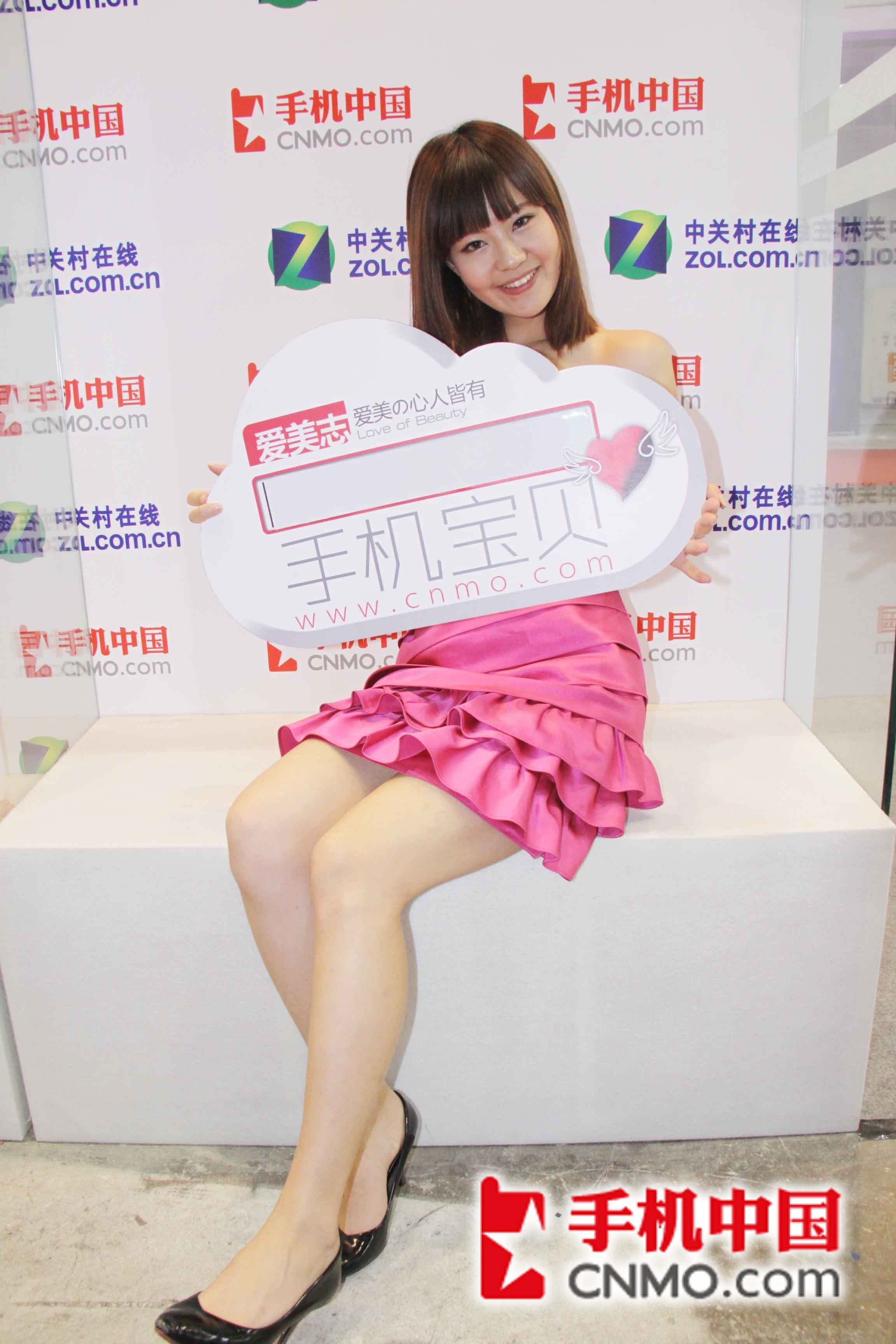 2011通信展:手机中国娃娃脸可爱宝贝秀