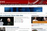 BBC网站
