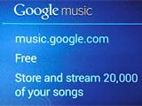 �o邀�免�M�_放 Google Music正式�l布